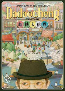Dadaocheng (Second Edition)