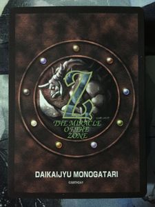 Daikaijuu Monogatari: The Miracle of the Zone