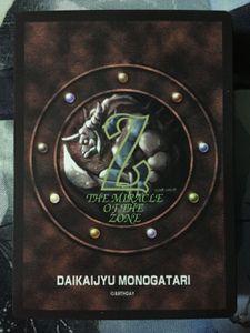 Daikaijuu Monogatari: The Miracle of the Zone