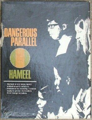Dangerous Parallel