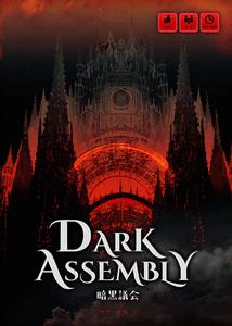 Dark Assembly