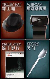 Deception: Murder in Hong Kong – Dice Tower 2016 Kickstarter Promo Pack