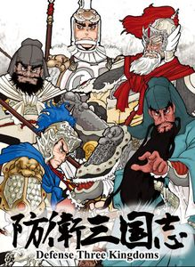 Defense Three Kingdoms: Two-Player Expansion