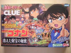 Detective Conan Clue:  The Secret of the Lost treasure