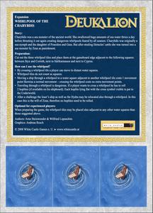 Deukalion: Whirlpool of the Charybdis