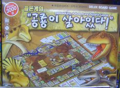 Dinosaurs Adventure Board Game