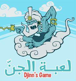 Djinn's Game