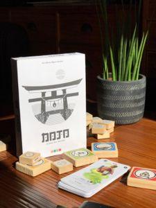 Dojo: le duel des maîtres