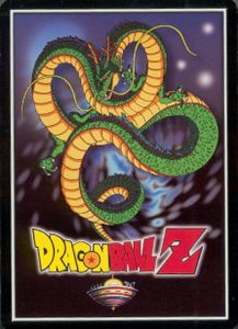 Dragon Ball Z CCG