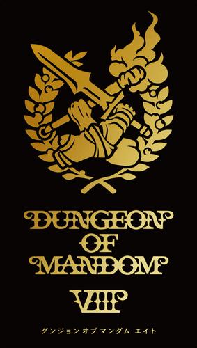 Dungeon of Mandom VIII
