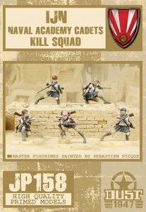 Dust 1947: IJN Naval Academy Cadet Kill Squad