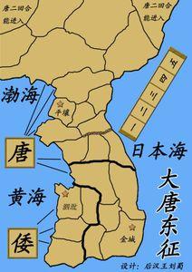 East Asia: Tang Dynasty and Korea