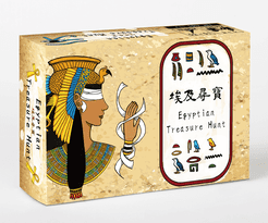 Egyptian Treasure Hunt