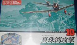 Epoch Wargame Electronics #10: Battle of Pearl Harbor