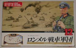 Epoch Wargame Electronics #12: Afrika Korps