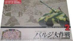 Epoch Wargame Electronics #2: Battle of the Bulge