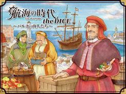 Era of Voyage: the DICE