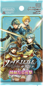Fire Emblem 0: Glorious Twinstrike Expansion