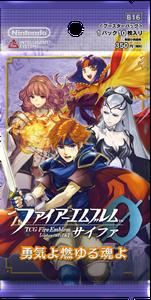 Fire Emblem 0: O, Courage! O, Soul Aflame! Expansion