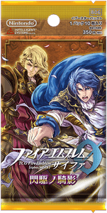 Fire Emblem 0: Storm of the Knights' Shadows Expansion