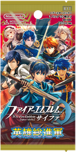 Fire Emblem 0: The Advance of All Heroes Expansion