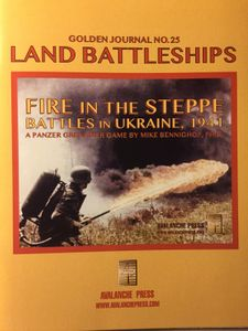Fire in the Steppe: Battles in Ukraine, 1941 – Land Battleships