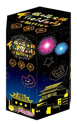 Fireworks Battle