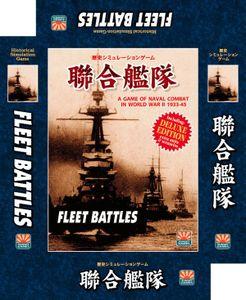Fleet Battles 1933-1945