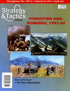 Forgotten Axis: The Romanian Campaign