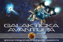 Galactic Adventure