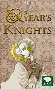 Gear's Knights