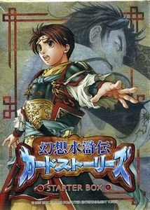 Genso Suikoden Card Stories Trading Card Game