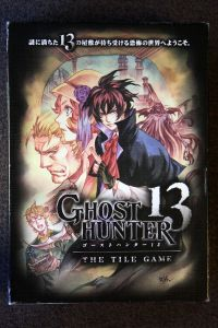 Ghost Hunter 13: The Tile Game