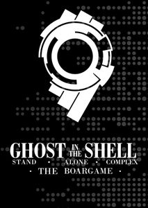 Ghost In The Shell: Stand Alone Complex – The Game