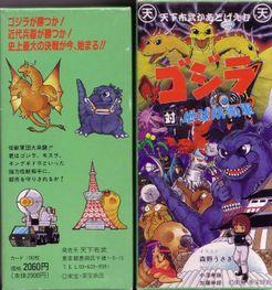 Godzilla vs. Earth Defense Force