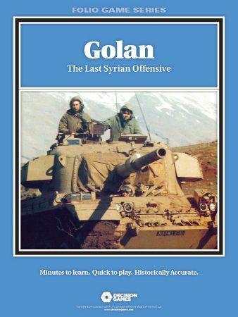 Golan: The Last Syrian Offensive