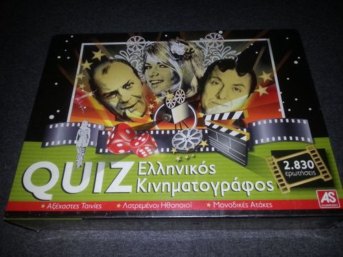 Greek Cinema Quiz