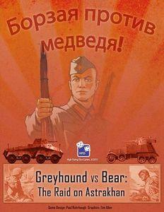 Greyhound vs. Bear: The Raid on Astrakhan, 1942