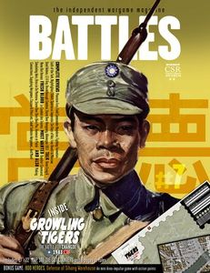 Growling Tigers: The Battle for Changde, 1943