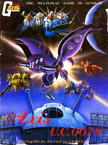 Gundam Axis UC0078