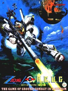 Gundam Zeta A.E.U.G.