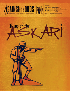 Guns of the Askari