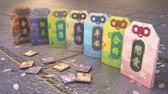 Hanamikoji: Action Tiles Expansion