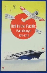 Hell in the Pacific: Plan Orange 1931 and 1935