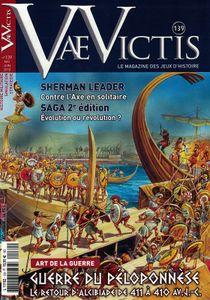 Hellespont (411/410 av. J.-C.)