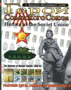 Heroes of the Soviet Union:  The Defense of Mother Russia 1942-43