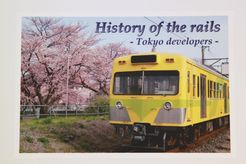 History of the rails