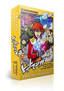 Hit Manga