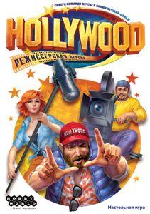 Hollywood: Director's Cut