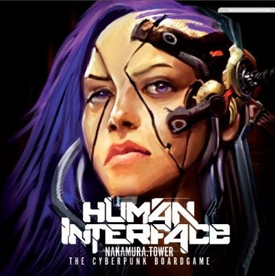 Human Interface: Nakamura Tower